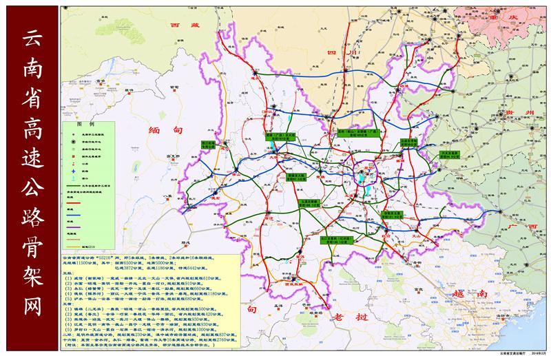 云南曲靖市沾益区地图