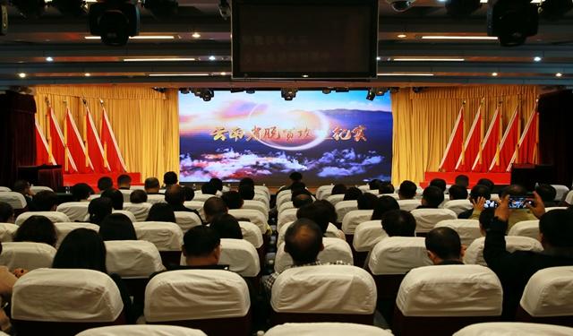 省厅组织开展2020年扶贫日系列活动