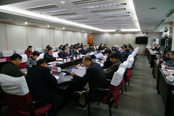 厅党组召开2020年第7次理论学习中心组集…