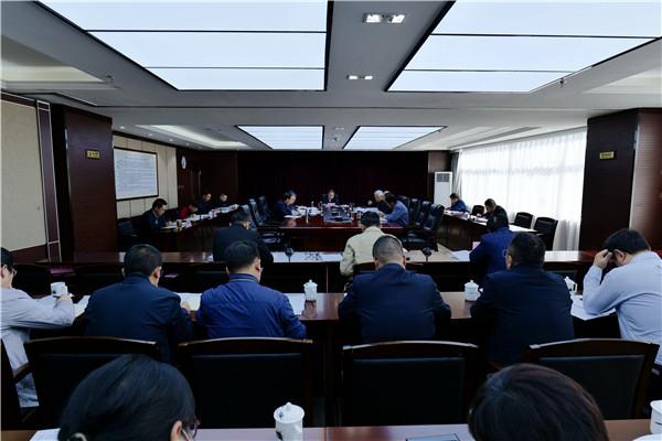 厅党组召开2020年第24次会议 传达近期习近平总书记…