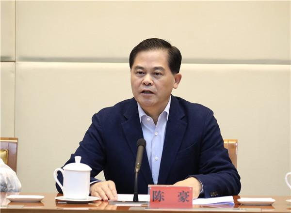 陈豪在全省新冠肺炎疫情防控工作电视电话…